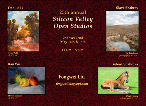 Postcard designed for the group show at the 2011 Silicon Valley Open Studios