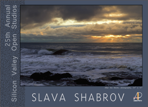 Postcard designed for Slava Shabrov's 2011 Silicon Valley Open Studios